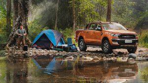 Ford Ranger ทำผลงานยอดเยี่ยมในปี 2560 ด้วยยอดขายสูงสุดเป็นประวัติการณ์ ในภูมิภาคเอเชีย แปซิฟิก