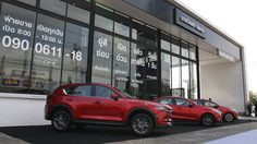 Mazda เปิด 2 โชว์รูมใหม่ ร่มเกล้าและสระบุรี  วางแผนขยายสาขาครอบคลุมทุกพื้นที่ทั่วไทย
