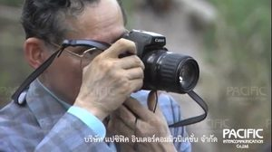 กล้องถ่ายภาพ…เครื่องมือพัฒนาประเทศ