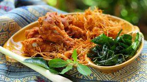 สูตร ไก่ทอดสมุนไพร อร่อยระดับเทพ