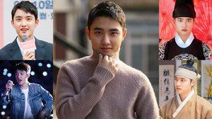 ดีโอ EXO ซีรีส์ 100 Days My Prince