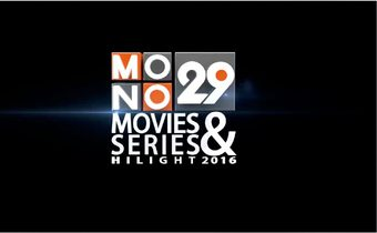 Mono29 Movies & Series Hilight 2016 โมโน29 หนังดี ซีรีส์ดัง 2016