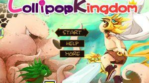 เกมส์ต่อสู้มันๆ นักรบชายหาด Lollipop Kingdom