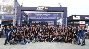 ปตท. นำแฟนมอเตอร์สปอร์ตชาวไทย ร่วมสัมผัสประสบการณ์ระดับโลก ในการทดสอบสนาม Moto GP WINTER TEST 2018