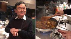 ทักษิณอยู่ญี่ปุ่น โชว์ทำแกงกะหรี่เนื้อกับลูกหลาน ไร้เงา 'ยิ่งลักษณ์'
