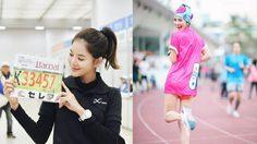 อยากเอาชนะใจตัวเอง ก้อย รัชวิน จากผู้หญิงตัวเล็ก สู่การวิ่งมาราธอนครั้งแรก!