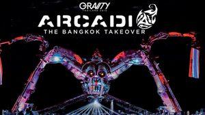 แจกบัตรฟรี Gravity Thailand 2016 ARCADIA – THE BANGKOK TAKEOVER