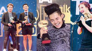 รอยยิ้มล้นโซเชี่ยล! ศิลปินโพสขอบคุณแรงสนับสนุน หลังรับรางวัล MThai Top Talk-About 2017