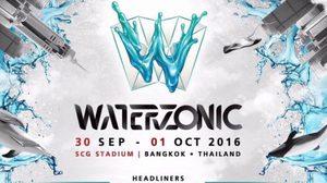 แจกบัตรฟรี Waterzonic 2016 จำนวน 6 ใบ