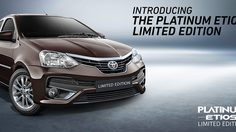 Toyota Platinum Etios ลิมิเตดอิดิชั่น เปิดตัวเก๋ๆ ที่อินเดีย