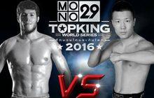 คู่ที่ 2 Tournament : อาร์บิ เอมิเยฟ VS Shi Yunfei
