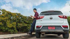 Protected: ส่อง MG ZS รถยนต์ อัจฉริยะ สั่งได้ด้วยเสียงภาษาไทยคันแรกของโลก