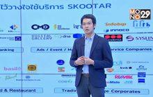 Startup Showcase : ตอน SKOOTAR บริการเรียกแมสเซ็นเจอร์ออนไลน์