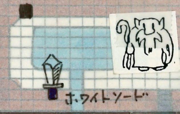 ภาพงานออกแบบฉาก The Legend of Zelda ของ มิยาโมโต้ ชิเงรุ