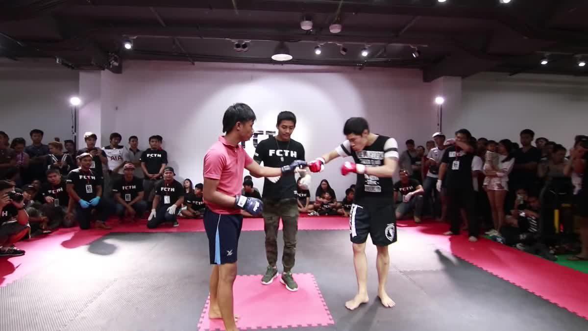 Fight Club Thailand ส่งท้ายปี กี้ x เบล คู่ที่ 183