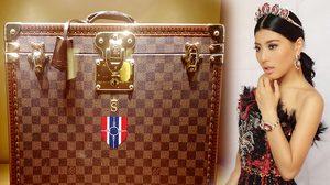 พระองค์หญิงสิริวัณณวรีฯ ทรงออกแบบ กระเป๋าหลุยส์ วิตตอง มีเพียง 2 ใบในโลก!!
