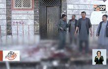 ระเบิดฆ่าตัวตายอัฟกานิสถาน ตาย57