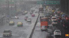 ชุ่มฉ่ำทั่วไทย ! กรมอุตุฯ เตือนประชาชนระวังอันตรายจากฝนตกหนัก