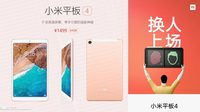 เผยราคา Xiaomi Mi Pad 4 รองรับการสแกนใบหน้า ราคาเริ่มต้นที่ 7,600 บาท