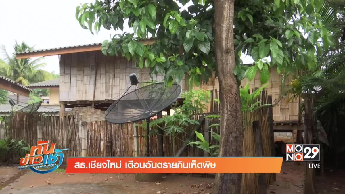 พายุพัดถล่มโรงเรียน-บ้านพังเสียหาย จ.อุทัยธานี