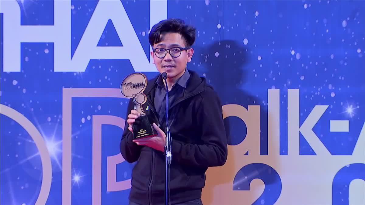รายการ The mask Singer หน้ากากนักร้อง รับรางวัล Top Talk  About TV Show 2017