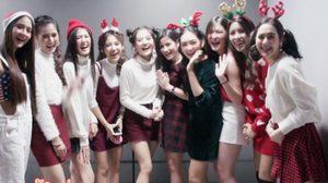 ยกทัพสาวสวย จาก Mono Talent ร่วมอวยพรปีใหม่ 2017