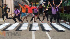 ไอเดียดี ๆ มาถึงไทยแล้ว พิษณุโลกสร้าง 'ทางม้าลาย3มิติ' ลดอุบัติเหตุ