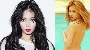 ฮยอนอา เซ็กซี่ไอค่อนตัวแม่ กับรอยสักของ 'แม่' บนเรือนร่าง