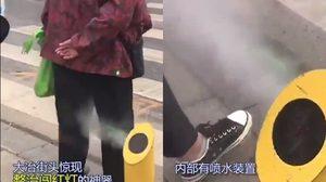 ใครล้ำเส้นมีเปียก! จีนใช้เทคโนโลยี 'เสาพ่นน้ำ' สร้างวินัยคนใช้ถนน