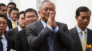 'สุเทพ' ร่วมตั้งพรรครวมพลังประชาชาติไทย พร้อมเปิดตัว 3 มิ.ย. นี้