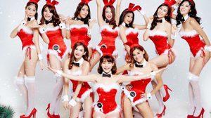 สาวๆ Playboy มาอวดความน่ารัก ส่งความสุขในวัน Merry X'mas