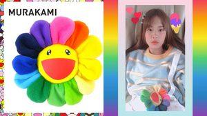 ทำไมวัยรุ่นถึงฮิต? ดอกไม้สีรุ้ง Murakami ราคาดอกละเป็นพันบาท – มุราคามิ