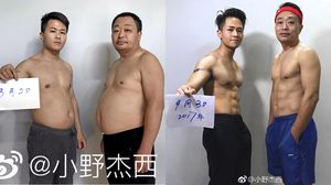 ออกกำลังกายทั้งครอบครัว หนุ่มจีนใช้เวลา 6 เดือนเปลี่ยนสุขภาพคนในบ้าน