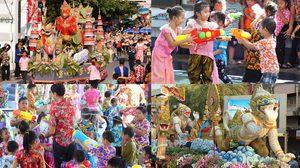 แต่งไทยลายดอก เที่ยวประเพณีมอญ สงกรานต์พระประแดง 2561