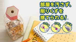 ผลิตภัณฑ์ลดขยะพลาสติก ของประเทศญี่ปุ่น แต่ละชิ้นไอเดียดี ลดโลกร้อนมากๆ