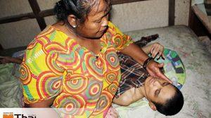 รักใดเท่าแม่!แม้ป่วยหนักไม่หาหมอ ขอสู้-ดูแลลูกพิการ