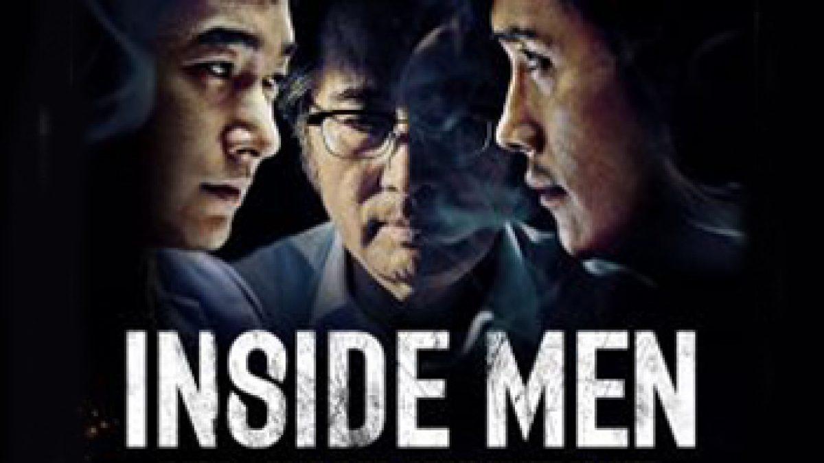 Inside Men การเมืองเฉือนคม - ตัวอย่างภาพยนตร์