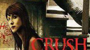 Crush-movie-poster