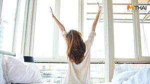3 วิธีเพิ่มพลังสมองสร้างความคิดบวก ลดความเครียด ทำง่าย…ได้ผลจริง!