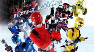 โกบัสเตอร์ส ขบวนการ Tokumei Sentai Go-Buster