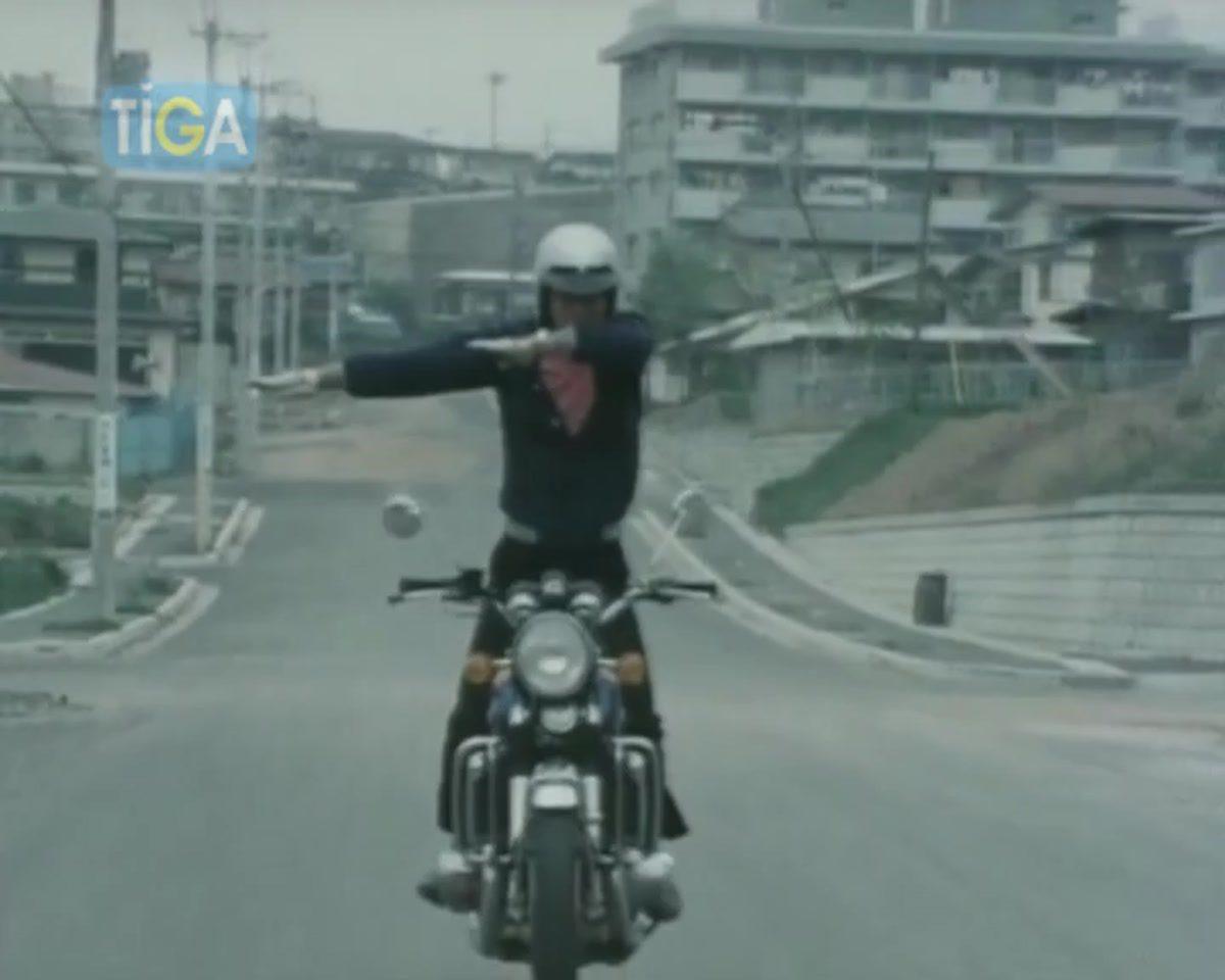 Masked Rider V3 ตอนที่ 16-3