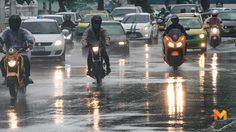 อุตุฯ เตือน เหนือ-กลาง-ใต้ ฝนตกหนัก กทม. ฝนฟ้าคะนอง 40%