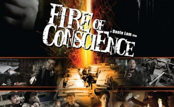 Fire of Conscience ถอดสลักปล้น คนกระแทกมังกร