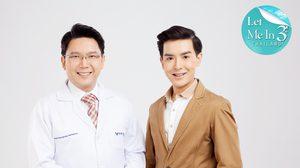 การเปลี่ยนแปลงครั้งสำคัญของหนุ่ม บอล พชร ผู้โชคดีคนล่าสุด จาก Let Me In Thailand Season 3