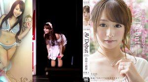 Marina Shiraishi สาวคนที่ถอดแจกของขวัญกันกลางงาน