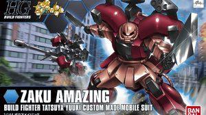 Zaku Amazing HG Build Fighter ต่อรวดเดียวจบ เซียน Gunpla ต้องดู