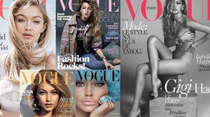 Gigi Hadid ขึ้นแท่น Supermodel 1 ปี ขึ้นปก Vogue 7 เล่ม แล้วคุณว่า ปกไหน Hot สุด โหวตจ้าโหวต