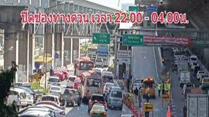 แนะเส้นทางเลี่ยง ช่วงปิดสะพานเชื่อมดอนเมือง 6 พ.ย.นี้