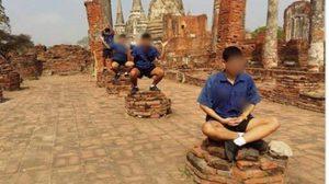 จวกยับ! ภาพเด็กโรงเรียนดัง ถ่ายรูปลบหลู่โบราณสถาน