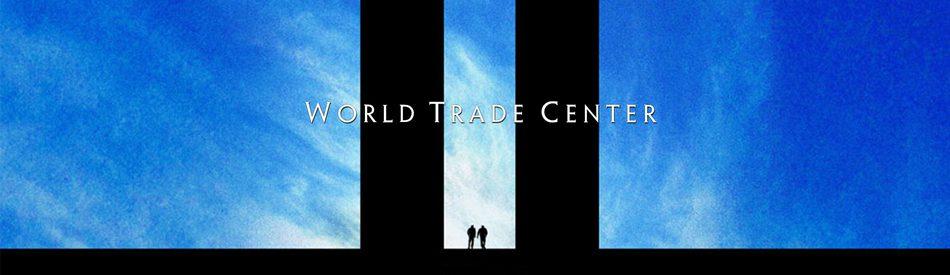 World Trade Center เวิร์ลด เทรด เซนเตอร์